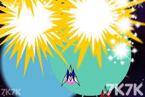 《雷神战机2无敌版》游戏画面1