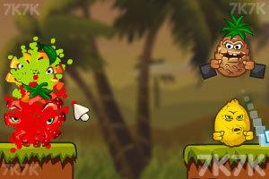 《暴力水果2》游戏画面4
