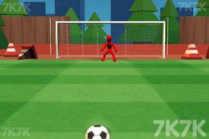 《火柴人自由点球》游戏画面2