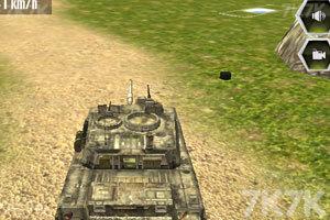 《军队坦克运输车》游戏画面3