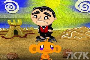 《逗小猴开心万圣节篇》游戏画面1