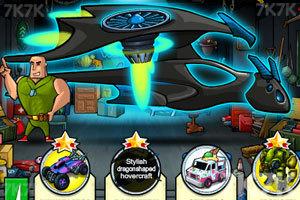 《武装越野车2》游戏画面9