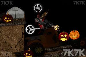《恶灵摩托骑士》游戏画面3