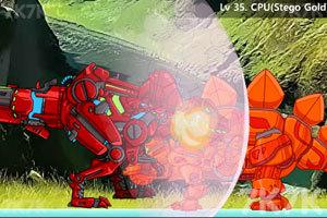 《机械恐龙大混战2》截图3