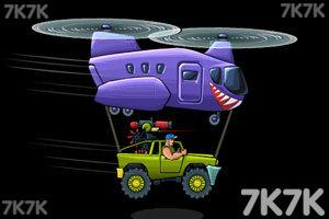 《武装越野车2无敌版》游戏画面7