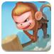 猴子保卫战