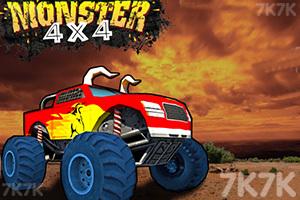 《4x4怪物车大赛》游戏画面1