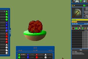 《无限挖矿中文版》游戏画面1