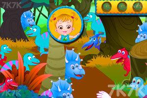 《可爱宝贝逛恐龙公园》游戏画面8