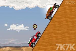 《达喀尔汽车拉力赛》游戏画面4