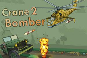 《护航飞机2》游戏画面1