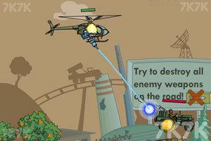 《护航飞机2》游戏画面2