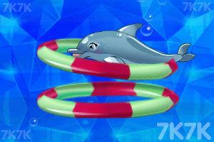 《魅力海豚展8》游戏画面5