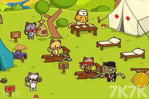 《猫咪竞技场中文版》游戏画面5