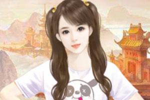 >猫妖三小姐