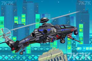 《组装机械直升机》游戏画面2