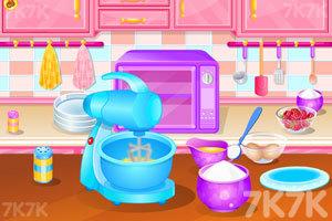 《柠檬山莓蛋糕》游戏画面2