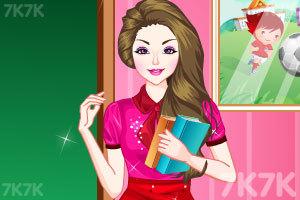 《时尚的女老师》游戏画面2