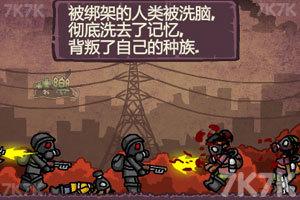 《末日幸存者3中文版》游戲畫面2