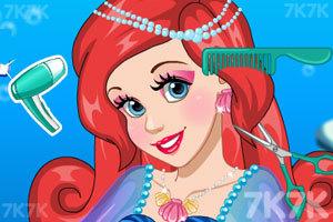 《美人鱼公主新发型》游戏画面1