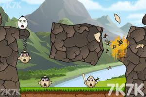 《大自然破坏力6无敌版》游戏画面4