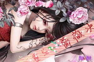 《重生之蔷薇决》游戏画面1