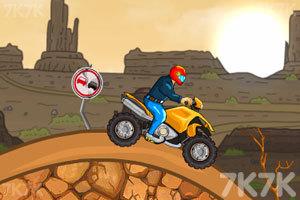 《全地形摩托驾驶》游戏画面2