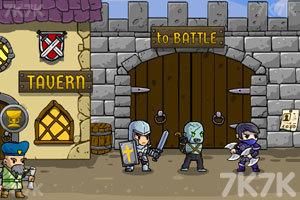 《皇位争夺战》游戏画面5