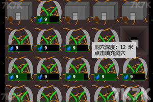 《螺旋星系2中文版》游戏画面6