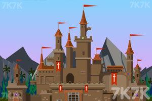 《逃出红色城堡》游戏画面1