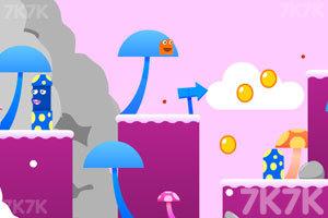 《橡皮糖探險4》游戲畫面2