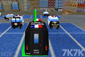 《警察局停车大赛》游戏画面2