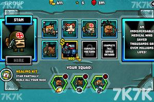 《超级军团无敌版》游戏画面3