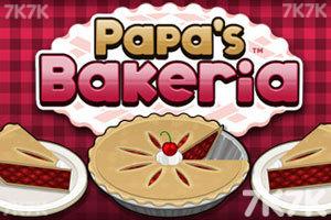 《老爹面包店无敌版》游戏画面4
