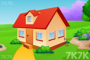 《逃出花园房子》游戏画面1