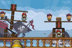 《征服海盗》游戏画面5