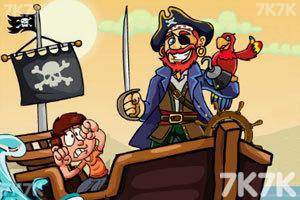 《征服海盗无敌版》游戏画面1