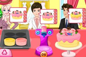 婚礼蛋糕商店