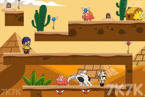 《沙漠兄弟》游戏画面1