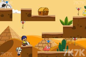 《沙漠兄弟》游戏画面3