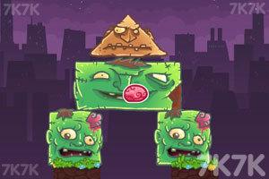 《饥饿的僵尸宠物2》游戏画面4