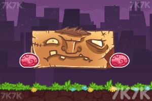 《饥饿的僵尸宠物2》游戏画面6