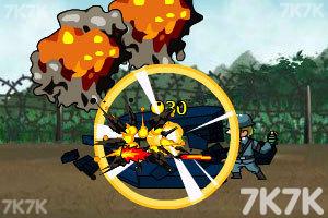 《合金武器无敌版》游戏画面2