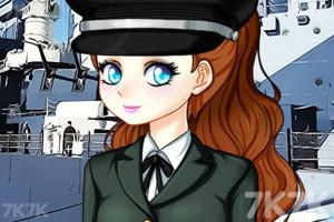 《帅气的军花》游戏画面2