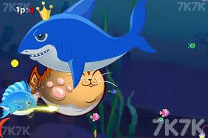 《MH大鱼吃小鱼三人版2》游戏画面3
