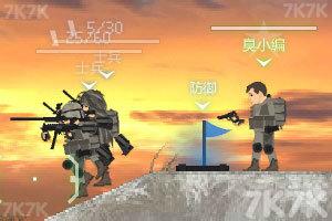《特种兵大作战2中文版》游戏画面4
