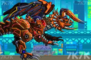 《组装地狱三角龙》游戏画面3