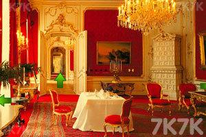 《逃出霍夫堡宫》游戏画面1