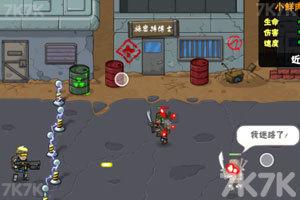 《抵抗掠夺者中文版》游戏画面4