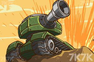 《坦克争霸无敌版》游戏画面1
